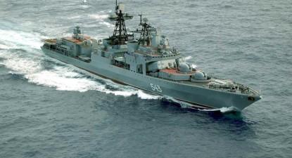 """ONU declară """"război"""" piraţilor somalezi - 031affcbfc8f5406bf766eec04149e3b.jpg"""