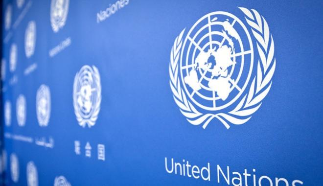 Foto: Rusia va respinge în Consiliul de Securitate al ONU rezoluţia privind Siria propusă de statele occidentale
