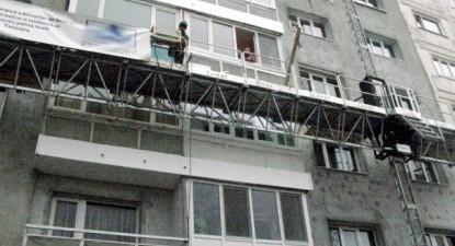 """Foto: """"Forţat"""" de preşedintele asociaţiei să reabiliteze termic apartamentul"""