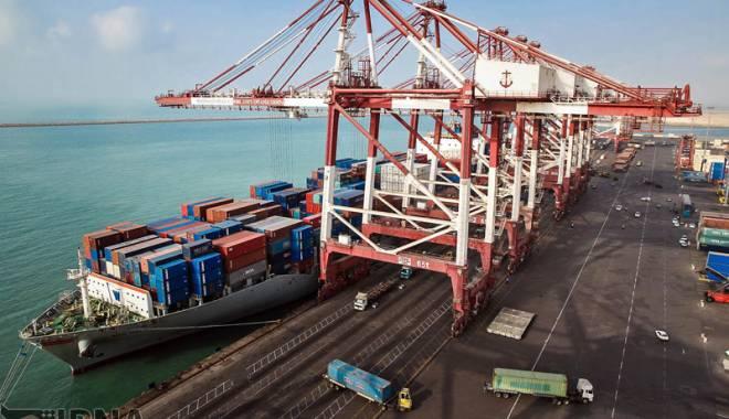 Foto: 11 companii de navigaţie  şi-au deschis filiale în Iran