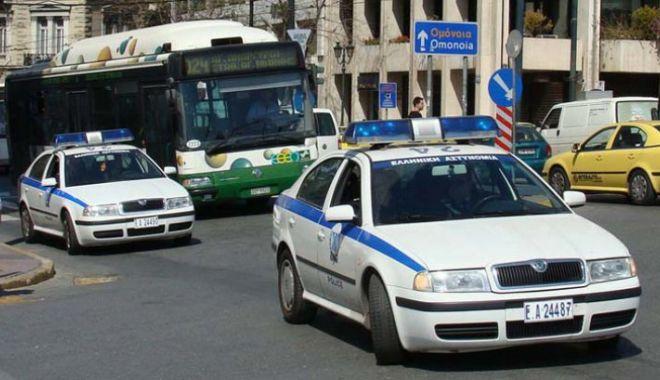 Foto: Alertă maximă! O bombă a explodat în centrul Atenei