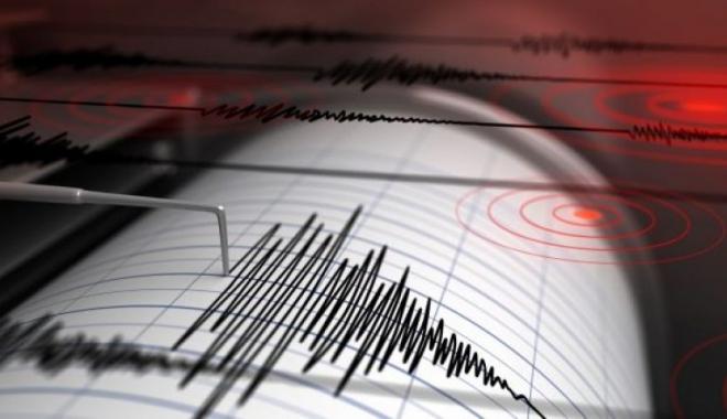 Foto: Cutremur de 4,1 grade, în România, în urmă cu puţin timp