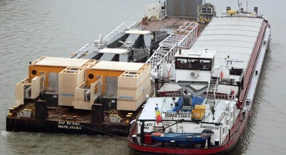 Austriecii au deschis linia de transport containerizat Constanța - Belgrad - Budapesta - 2bbaa0aa71a11e9c7a46b6f0c0359ab8.jpg