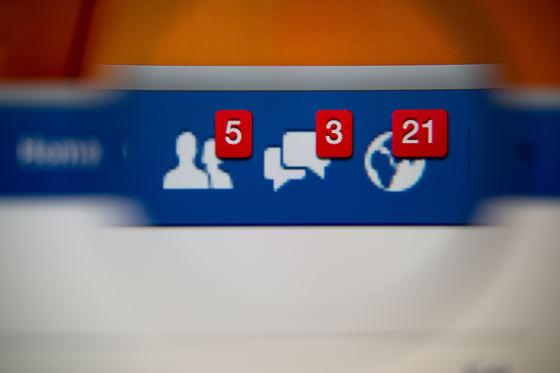 Foto: Facebook rămâne inaccesibilă pentru unii utilizatori