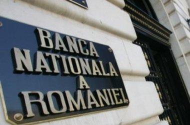 BNR / Rata dobânzii de politică monetară, menţinută la 5,25% pe an - 380x250dobandadepoliticamonetara-1360067063.jpg