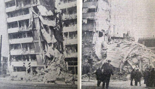 Foto: Terifiant! Singura înregistrare a momentului în care s-a produs cutremurul din 1977
