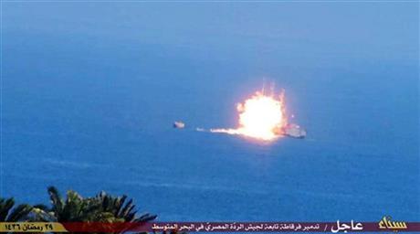 Statul islamic trece la un alt nivel. Navă egipteană incendiată în Mediterana - 460x-1437134365.jpg