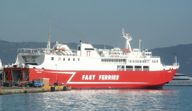 Foto: 50 de pasageri de pe un ferry-boat au fost răniţi
