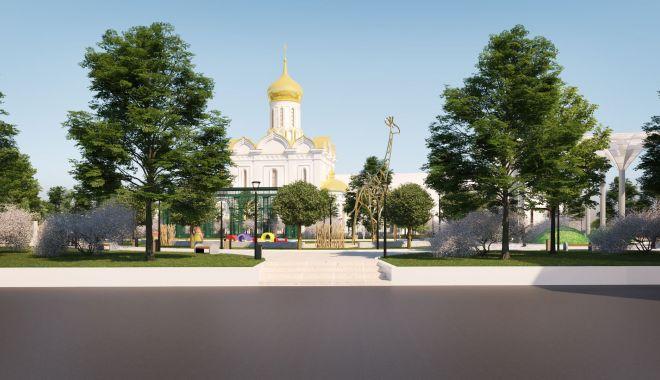 Deputatul Mircea Dobre propune amenajarea unui parc în locul Galeriilor Soveja - 6-1581703572.jpg