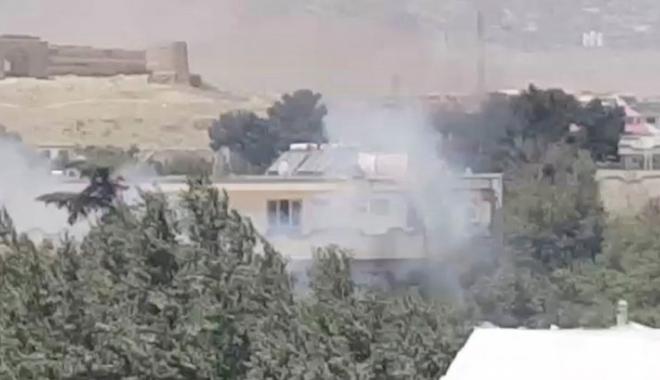 Foto: Explozie puternică la o moschee din Afganistan: peste 29 de morți și 63 de răniți