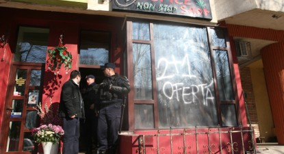 Alte zece magazine de vise din Constanţa au fost închise - 9ae7e87078e4f2437e9bb95707c994dd.jpg