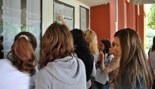 Foto: SCHIMBĂRI LA ADMITEREA LA LICEU / Notele din clasele V-VIII vor conta mai puţin