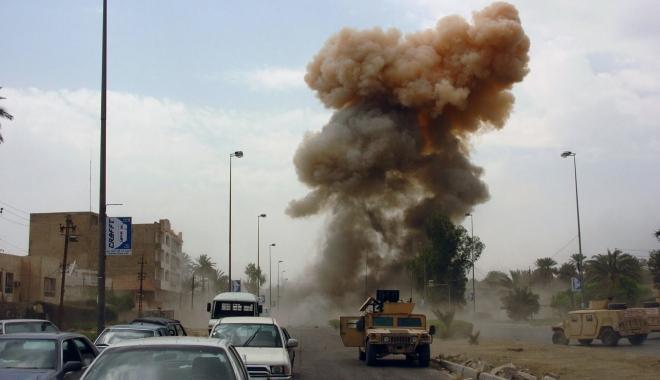 Foto: Peste 200 de morţi şi 700 de răniţi în Afganistan de Ramadan