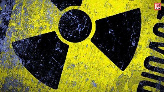 Foto: Nivelul radia�iilor la Cernavod�