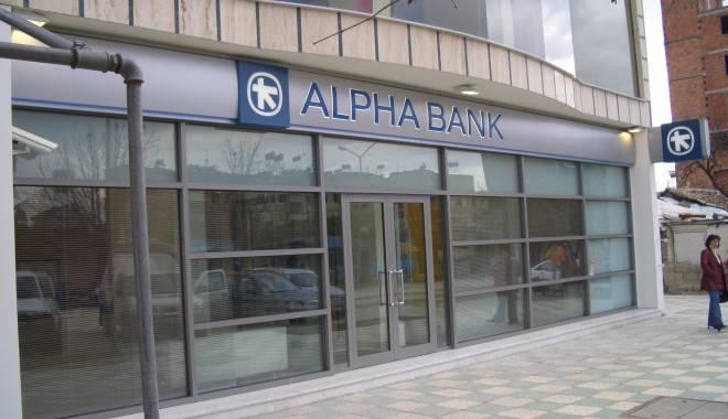 Foto: Băncile din Grecia, închise. Retragerile, limitate