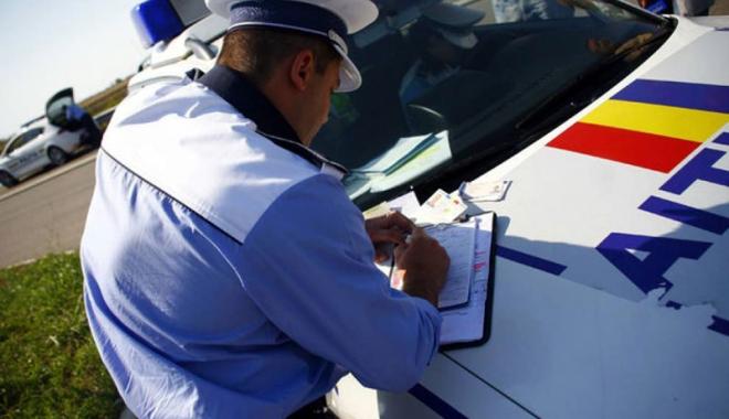 Foto: Amendate de poliţişti după ce şi-au pierdut copiii de mai multe ori