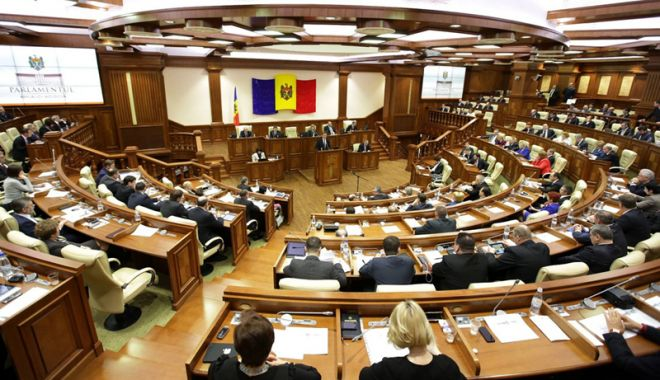 Foto: Amnistie fiscală pentru banii nedeclaraţi, în Republica Moldova
