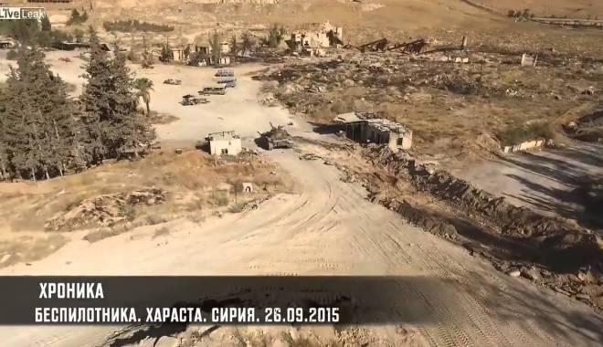 Foto: SUA: Peste 90% din loviturile Rusiei în Siria nu au vizat Statul Islamic sau Al-Qaida