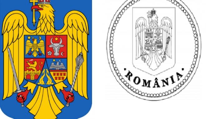 Au intrat în circulaţie bancnotele şi monedele cu noua stemă a ţării - auintratincirculatiebancnotele-1514893335.jpg