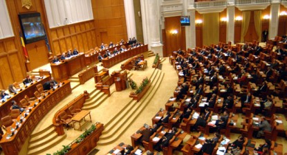 Deputații și senatorii constănțeni se întorc, de mâine, în băncile Parlamentului - b07d9c21e2dad4b3527b97c54ccc4603.jpg