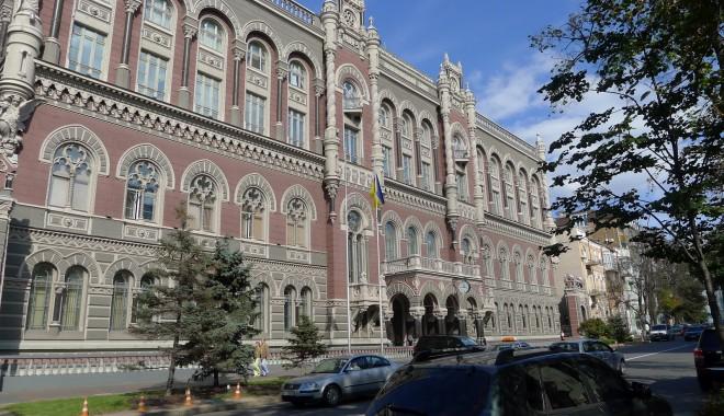 Foto: Banca Ucrainei a crescut puternic dobânda noaptea trecută
