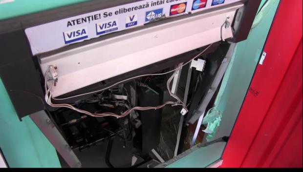 Foto: Un tânăr de origine albaneză, arestat în cazul exploziei unui bancomat din Arad