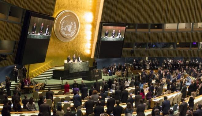 Foto: BBC reclamă Iranul la ONU