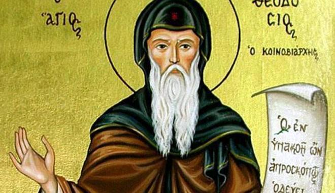 Foto: Biserica îl sărbătorește azi pe Sfântul Teodosie cel Mare