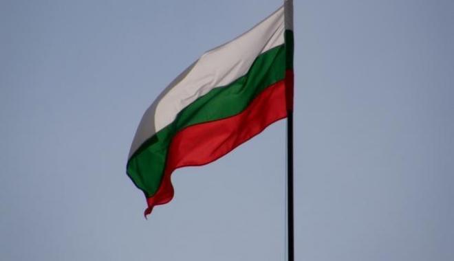 Foto: Atenţionare de călătorie în Bulgaria. ESTE COD GALBEN DE VREME REA