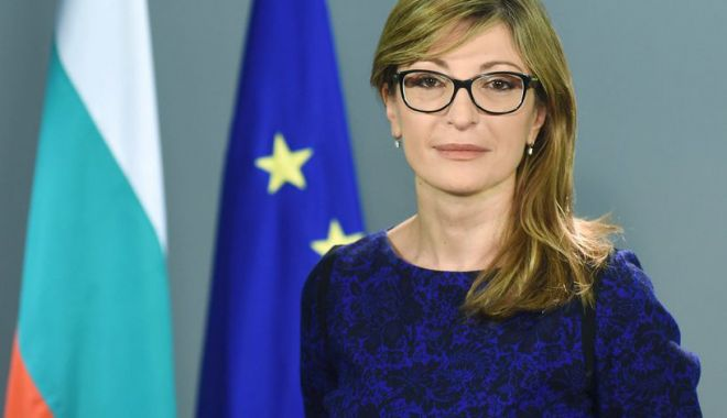 Foto: Bulgaria va continua să sprijine integrarea europeană a Serbiei