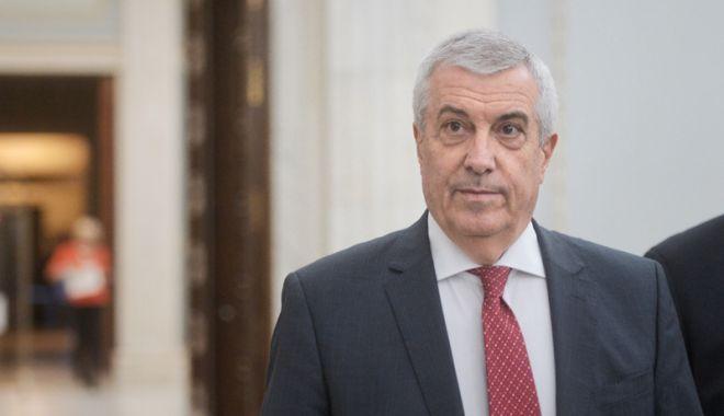 """Foto: """"Aderarea României la spaţiul Schengen ar fi putut să fie  un obiectiv"""""""