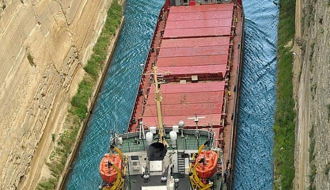 """Foto: Cargoul """"Daisy"""" a eşuat în Marea Azov"""