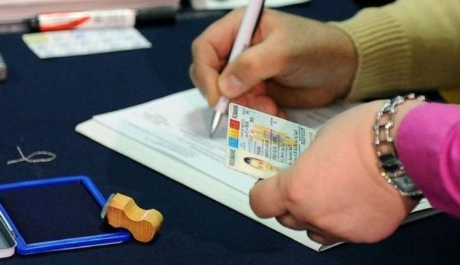 Foto: Cum se obţine certificatul  de cazier judiciar pentru  persoane fizice