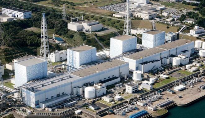 Foto: Jumătate din reactoarele nucleare din Japonia sunt periculoase şi trebuie desfiinţate