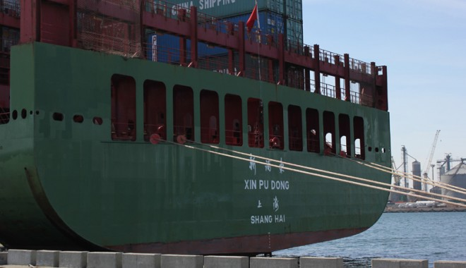 China Shipping Container Lines a sărbătorit upgrade-ul serviciului ABX - chinashipping1-1333475256.jpg