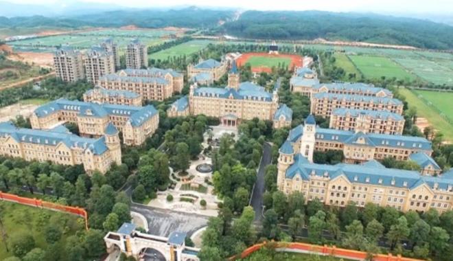 Foto: Chinezii au construit