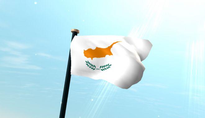 Foto: Ciprul critică Ankara după blocarea unei nave de explorare  a gazelor