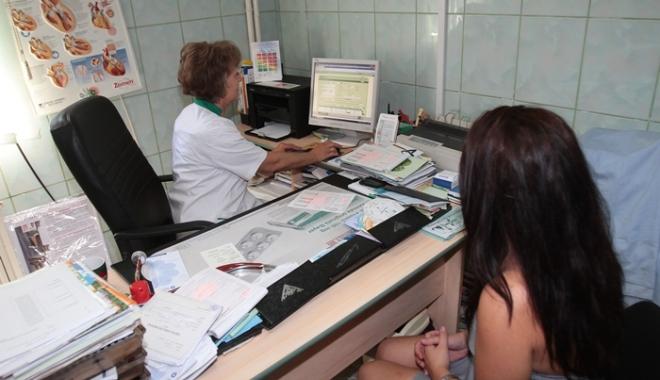 Foto: Măsuri pentru protejarea pacienţilor. Lista cu tarife, afişată obligatoriu