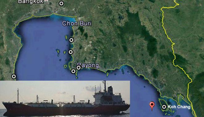 Coliziune navală încheiată tragic; un marinar a murit - coliziunenavalaincheiatatragic-1556869757.jpg