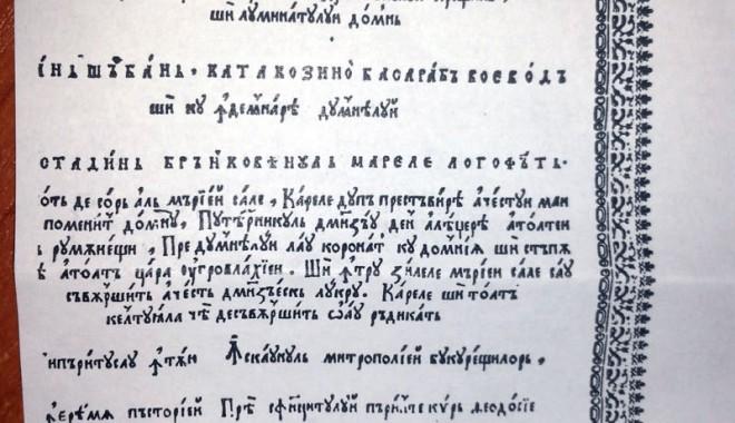 Foto: Marile realizări culturale: BIBLIA de la BUCUREŞTI (1688)