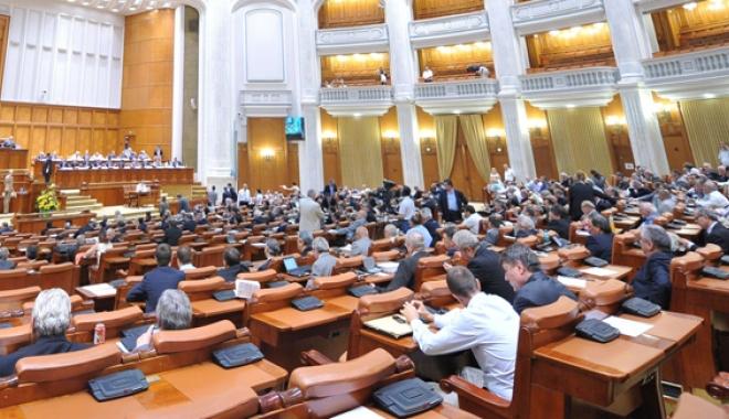Foto: Comisiile de apărare din Parlament, proceduri pentru achiziţia transportoarelor blindate
