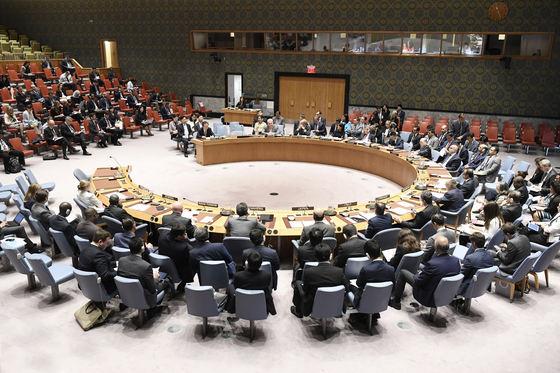 Foto: Israelul refuză o vizită a Consiliului de Securitate în Orientul Mijlociu