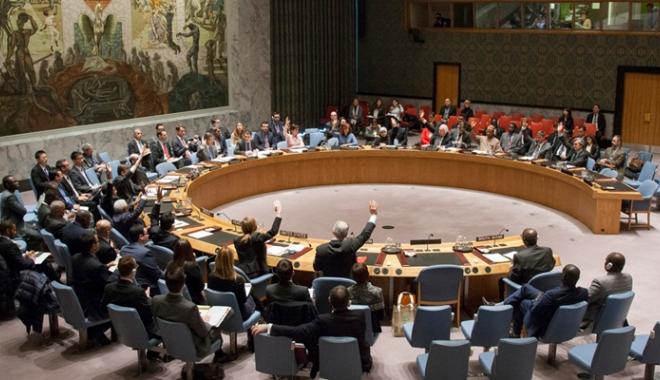 Foto: Consiliul de Securitate al ONU se reuneşte de urgență, în chestiunea Ierusalimului