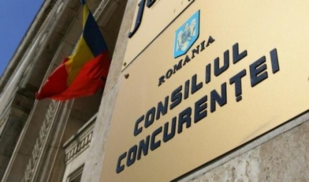 Foto: Consiliul Concurenței a declanșat o investigație la Hidroelectrica SA