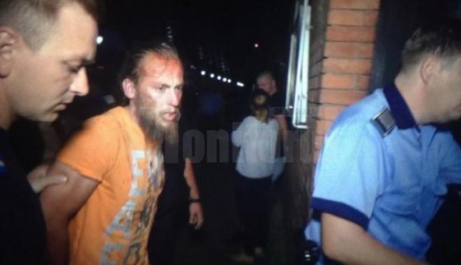 Foto: POLIŢIST UCIS ÎN GARĂ! Suspectul criminal, IDENTIFICAT