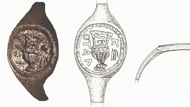 Foto: Un inel descoperit în Cisiordania acum 50 de ani a fost atribuit lui Pilat din Pont
