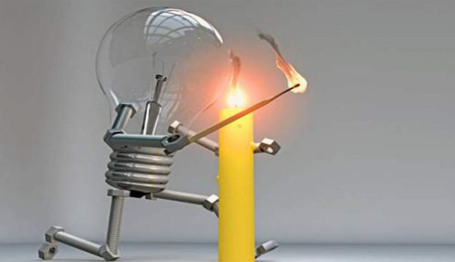 Foto: Atenţie, se opreşte curentul electric!