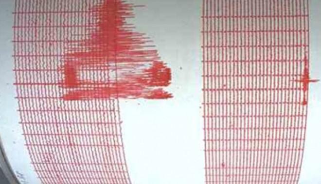 Foto: Cutremur resimțit pe litoralul bulgăresc al Mării Negre