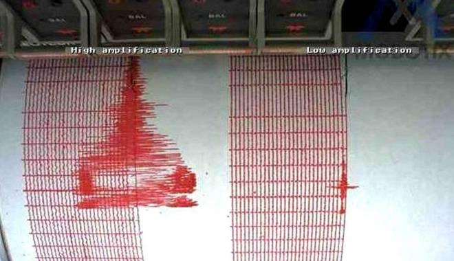 Foto: Cutremur în România, în această dimineață