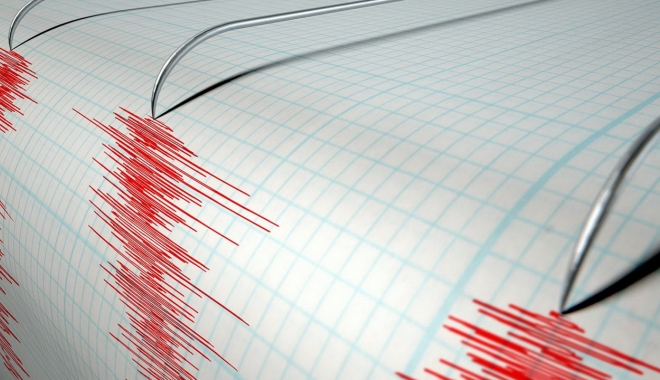 Foto: S-A ZDRUNCINAT PĂMÂNTUL. Două cutremure, în acestă dimineaţă